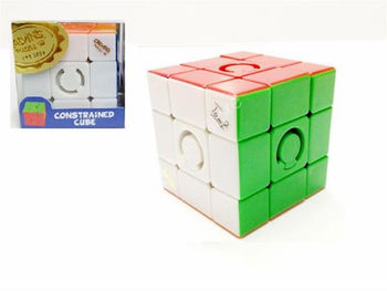 Magic Cube TomZ Constrained Cube 270 in small clear box