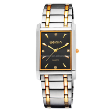 WEIQIN W2193 quartz analog water resistant watches