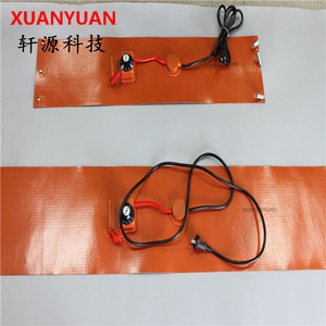 Electric Silicone Rubber Flexible Heater Elements with thermostat