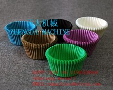ecopacking auto type cake cup making machine manufacturer low cost factory
