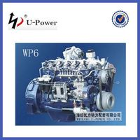 TOP QUALITY! WEICHAI 140HP small marine inboard diesel engine FOR YACHT IN FAVORABLE PRICE withCCS