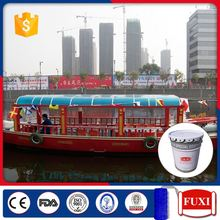 RPEH-405 Modified Epoxy International Ethylene Boat Paint Marine Anticorrosive Primer Coatings