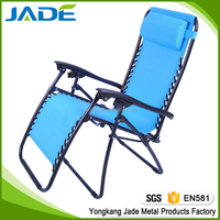 High quality folding zero gravity chair/folding reclining beach chair/sling chair outdoor