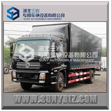 New generation China 5 ton dongfeng 4x2 mini van truck 180HP van box truck diesel type