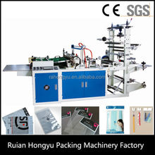 Plastic Sealing and Cutting Machine