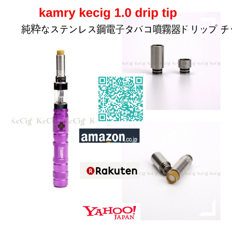 2017 new arrival kecig 1.0 drip tip cool design 510 driptip for various atomizer e cigarette