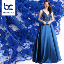 Royal blue 3d lace fabric beads bridal fancy net fabric 2018 african lace fabrics tulle