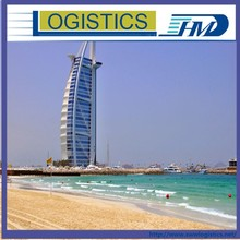Air freight rates china to dubai DXB United Arab Emirates