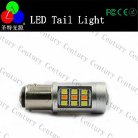 High quality 12v 1156 1157 hrv tail light tail light for colorado and hot sale tail light led for harley