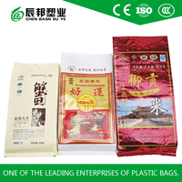 opp lamination plastic bags for rice packaging