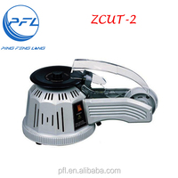 ZCUT-2 Silicone tape sew dispenser