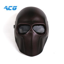 Christmas Halloween Luxury Red Carbon Party Mask