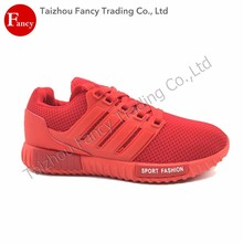New Design High Grade Fitness Steps Sport Shoes Boys