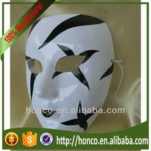 Hot selling party mask masquerade masks with quick delivery HC-M041