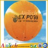 Big discount inflatable air balloon for sale