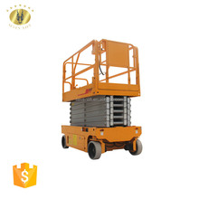 7LGTJZ Shandong SevenLift battary self-propelled electric drywall used auto scissor lift