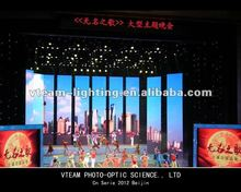 P10 / 12 Large LED Curtain Display LED Stage Background LED Video Wall for Indoor & Outdoor Rental
