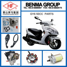 Best Selling Model Scooter Motorcycle Cub Bike Top Brand Parts with High Performance