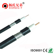 Coaxial RG6 Cable with best price and on-time delivery 3 in 1 cctv catv audio RG6 Coaxial Cable