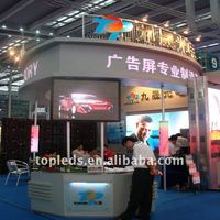 27,777 dots/m2 Outdoor rental commercial P16 led display