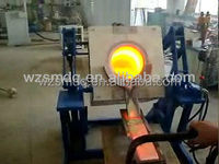 15kg, 20KG steel scrap Induction smelter