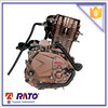 High performance 250cc vertical water cooled motorcycle engine
