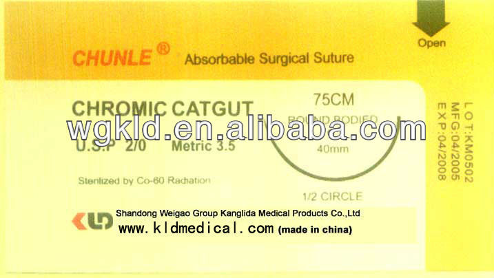 CHROMIC GUT SUTURE WITH NEEDLE free sale certificate