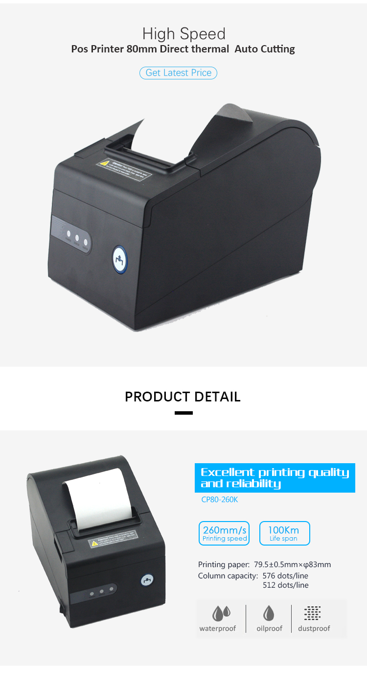 Android sdk thermal 80mm thermal printer auto cutter
