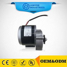 wheel chair electric brush dc motor