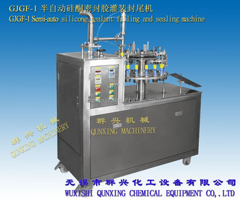GJGF-1 filling and sealing machine for silicone sealant
