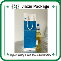 2016 customized printing art paper bag for wine packaging wholesale