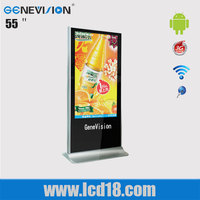 "Free standing multi touch 55"" inch full HD 1080P free media player download MAD-550E)"