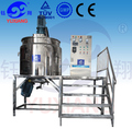 Hot sale detergent homogeneous mixer shampoo mixer and homogenizer