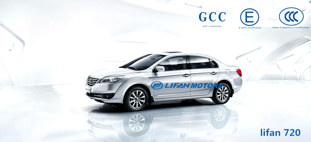 New car sedan made in China lifan 720