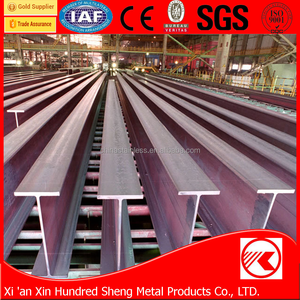 astm / aisi standard best selling light gage steel joist