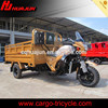 3wheels truck 250cc motorcycle trike chinese motorcycles