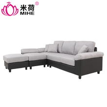 New Fashion House Living room furniture fabric sectional sofa set