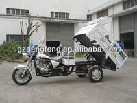 200cc new design 3 wheel motorcycle for Africa(MTR motorcycle made in Guanzhou,Big power,Hot selling cargo tricycle)