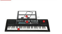 61 Keys Electric Keyboard/Music Keyboard Instrument(AMLS-611A)