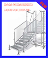beach Volleyball grandstand beacherst ribune seating system portable indoor bleachers With the Best Quality