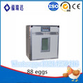 FRD-88 automatic digital chicken egg hatching machine incubator for sale
