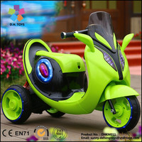 kids mini electric motorcycle ,baby electric motorbike
