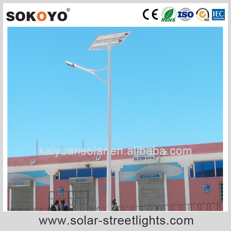 2016 Promotion Price 20w 50w 60w 70w 80w Solar Power LED Street Light