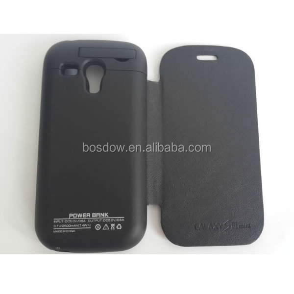 BS-s3 mini 2500mah slim external rechargeable battery case for samsung s3 mini power bank case