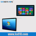 "17"" multimedia lcd advertising screen product"