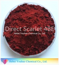 Direct Scarlet 4BE/direct red 28 red dye congo red dyes