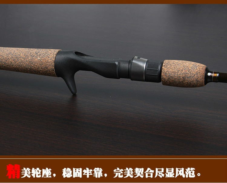 ILURE Carbon Fiber Spinning Fishing Rod 1.98m Spinning Rod