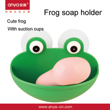 D518 Lovely Design Bathroom Accessories Frog Shape Plastic Soap Holder