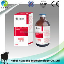 33% Sulfadimidine Sodium Injection ,veterinary medicine from GMP phamaceutical manufacturer for cattle
