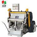 carton die cutting machine cardboard die cutting machine for making playing card